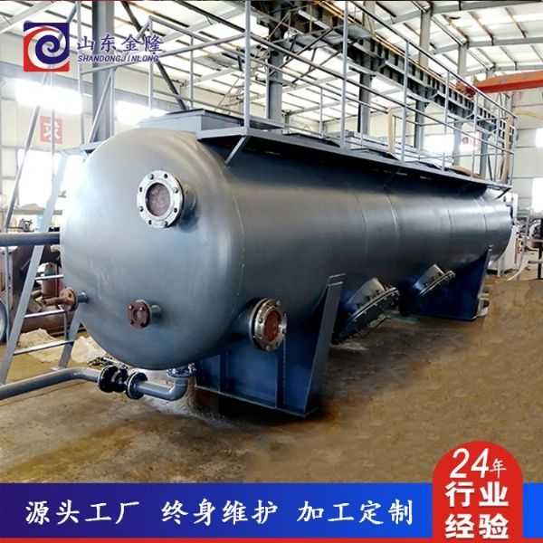 气浮机在除油废水中的应用